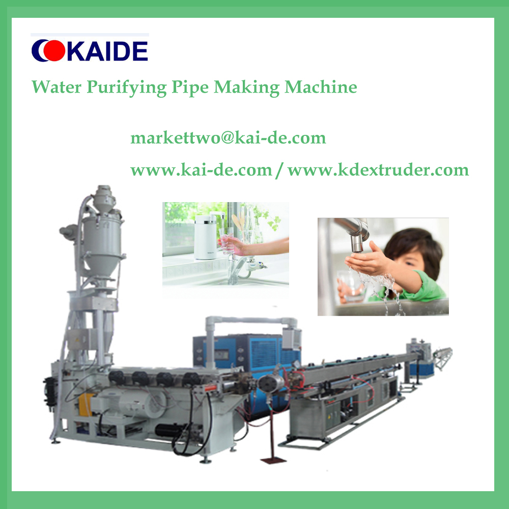 "1/4"", 3/8"" LDPE tubing extrusion machine"