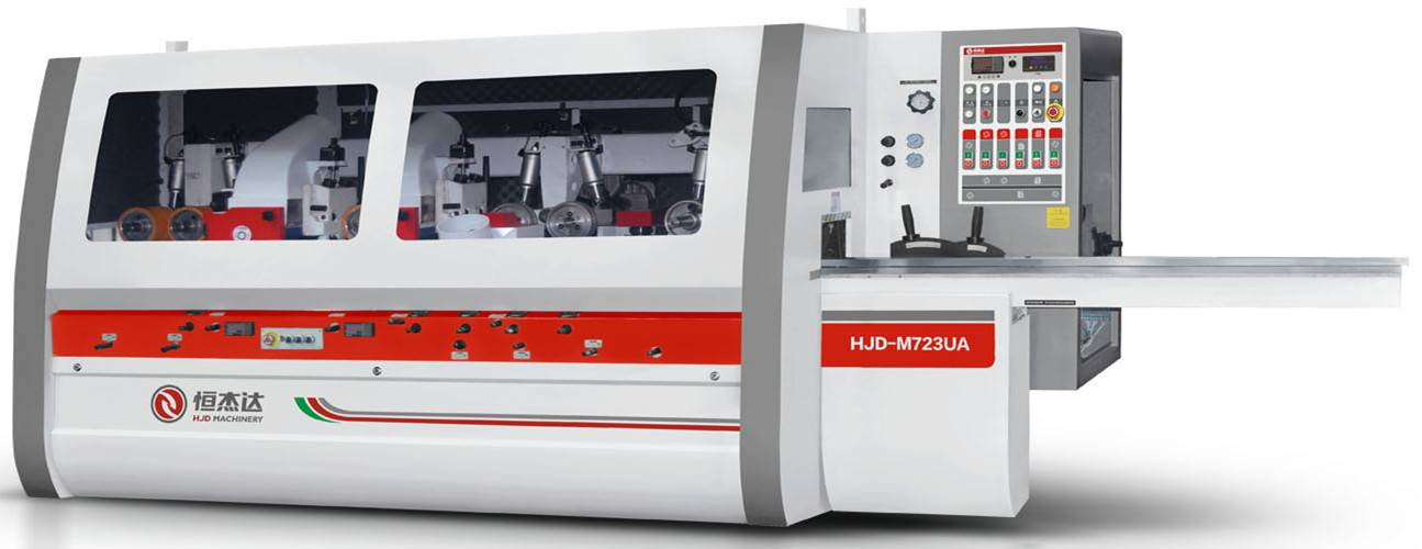 Four-Side Moulder (HJD-M723UA)