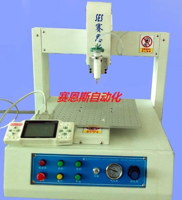SCIENCE desktop automatic glue dispensing machine