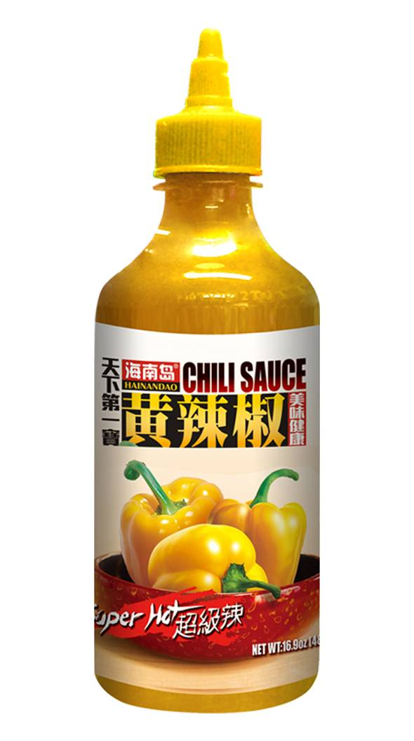 Chili Sauce - Super Hot (480g), NO Preservatives and Colouring, NATURE INGREDIENT USED