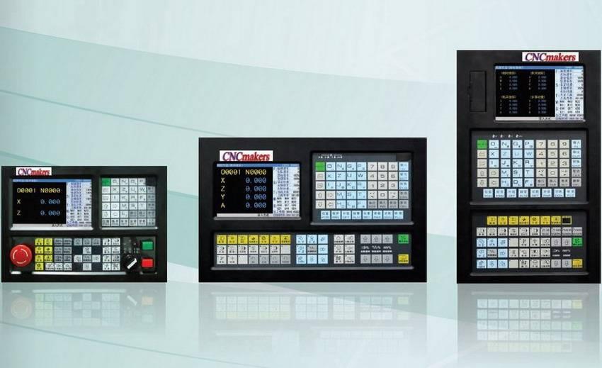 Milling CNC Controller (C1000M)