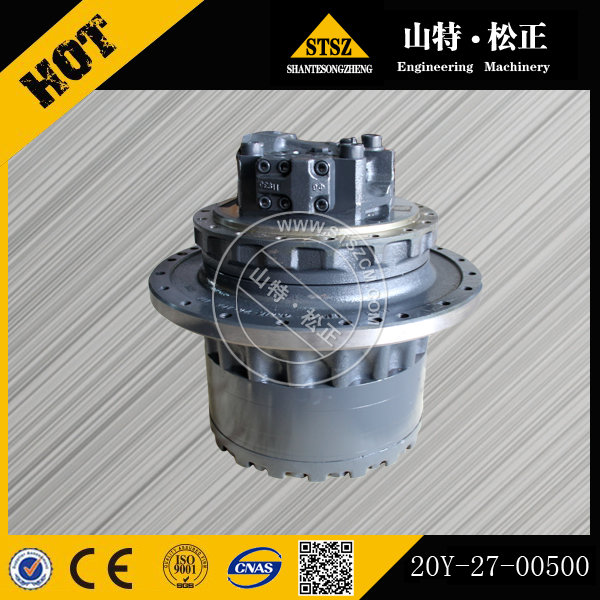 sell Excavator PC200-8 final drive assy 20Y-27-00500(Email:bj-012#stszcm.com)