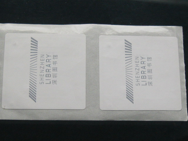 RFID Tag UHF book labels Library Management UHF Electronic Label Aikeyi Technology