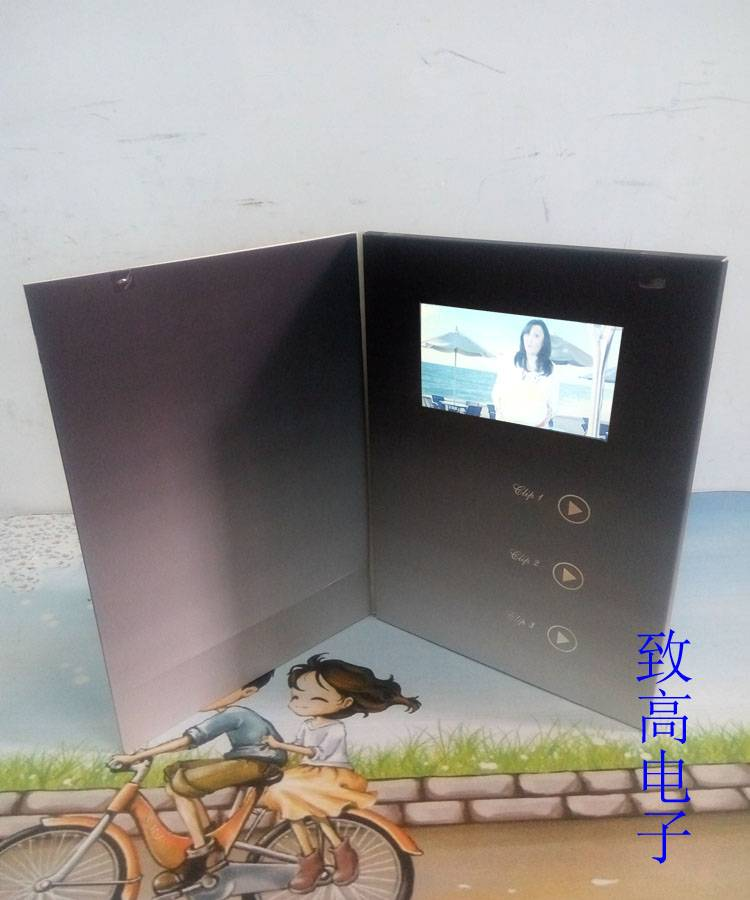 "4.3"" lcd vedio greeting cards/advertising brochure/bussiness promotional brochure/wedding invitation"