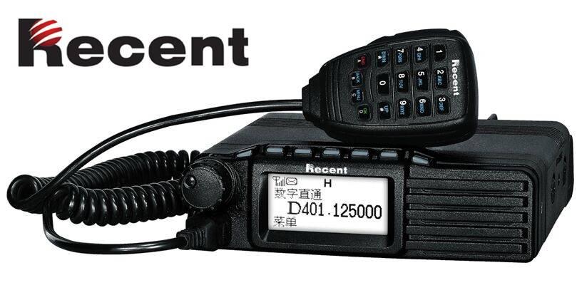 RS-DM1 DPMR Digital Mobile Radio In-vehicle radio Mounted radio