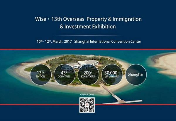 13th Shanghai Overseas Property Exhibition Booth