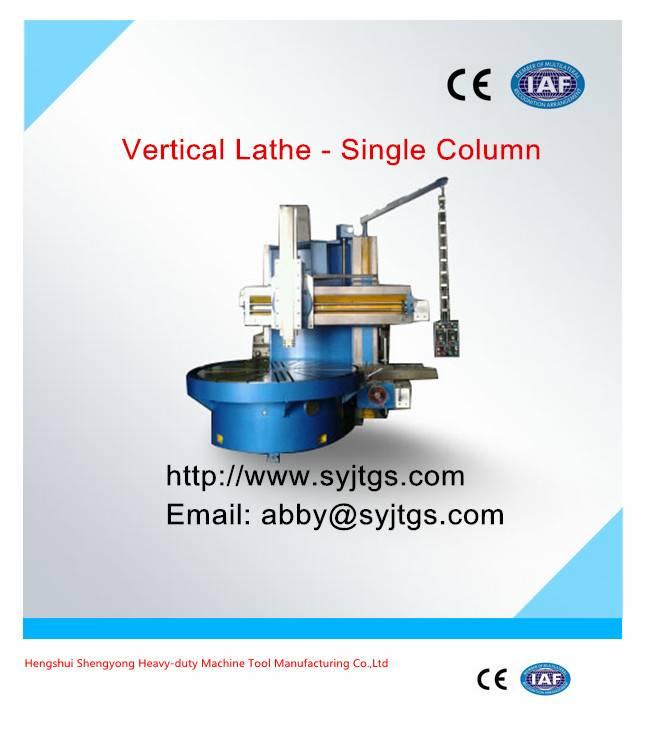 Single column cnc vertical lathe machine C5116