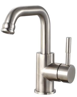 Stainless Steel Basin Faucet SM9