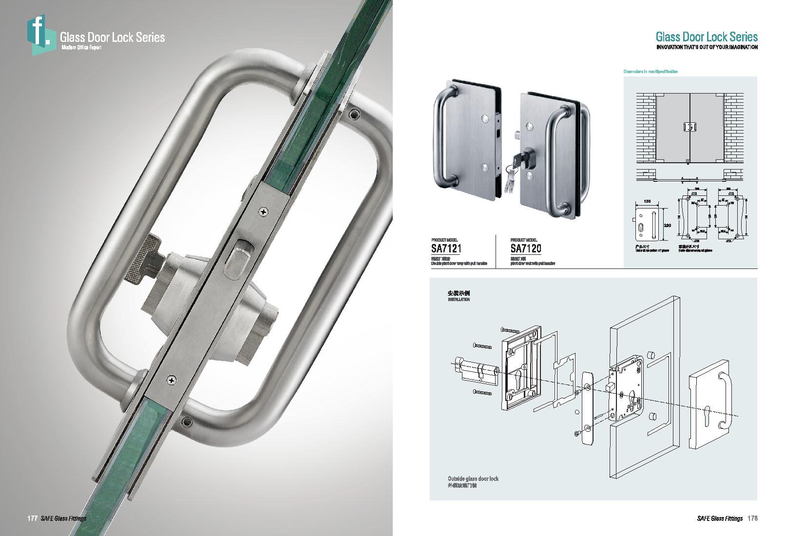 High Quality Stainless Steel glass sliding door lock