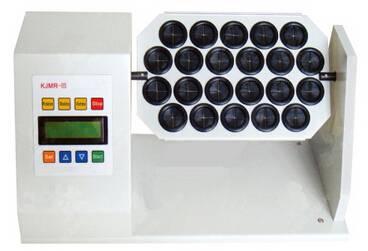 KJMR-III Multi-Mixer