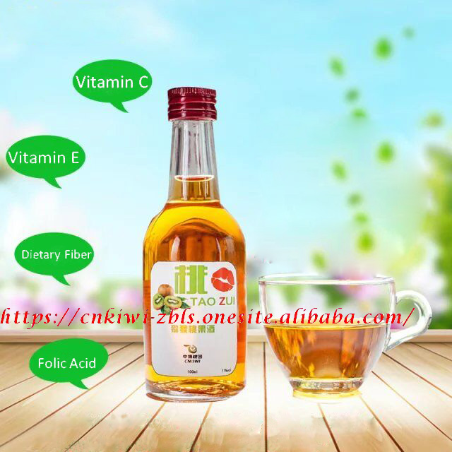 free sample bulk sale chinese wine from China best quality