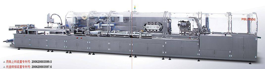 PBL-350G Vial Ampoule Oral Liquid Packing Line