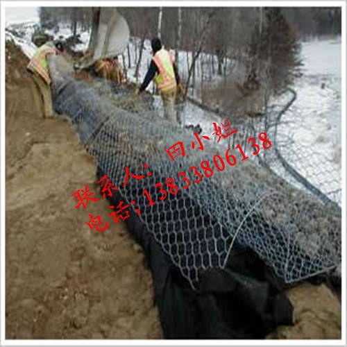 competitive price pvc coated Gabion Gravity Retaining Walls