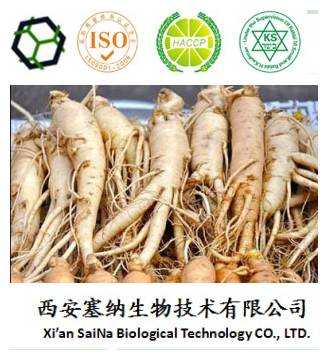 Ashwagandha dry extract/withania somnifera/Indian Ginseng
