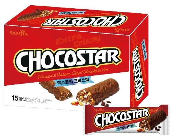 Chocostar Extra Crispy Chocolate Bar