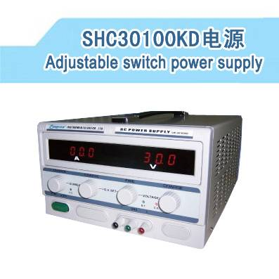 30V/100A Adjustable Switching Power Supply SHC30100KD
