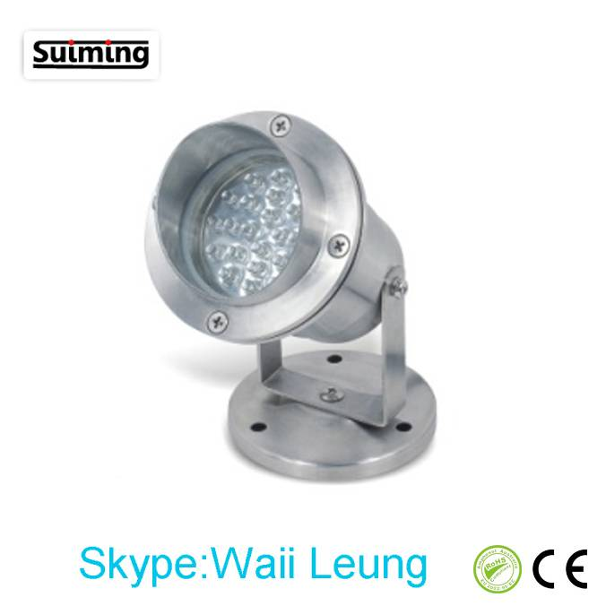 High Quality Suiming LED Underwater Light