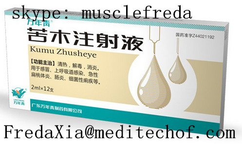 Quassia injection /HGH/Steroids/ Peptides/Hormone/Humantrope /hgh/Human growth