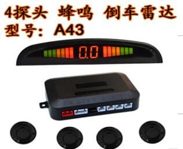 Sensor Aparcamiento 12v GRIS Oscuro