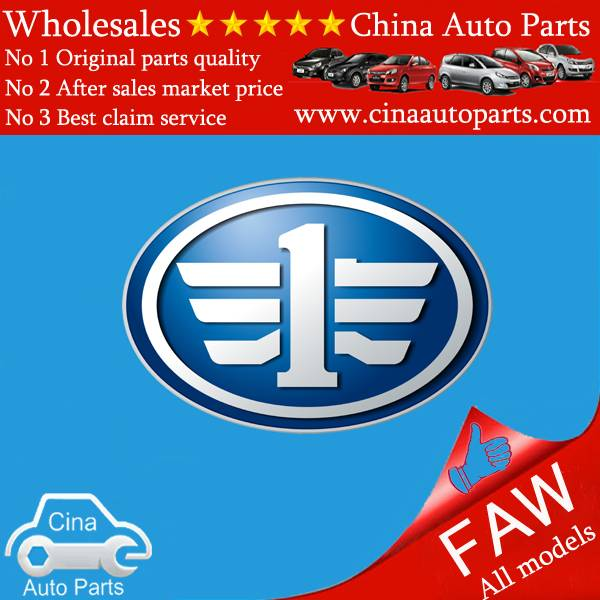 faw auto parts besturn parts b50 parts faw spare parts