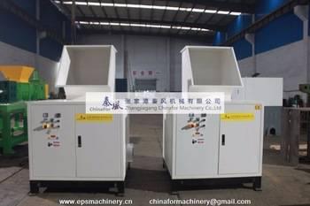 EPS ingot machine waste EPS melting machine EPS plastic compactor