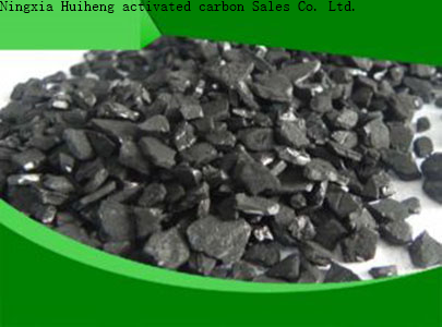 Activated charcoal gold