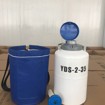 YDS Chemical Storage Equipment Liquid Nitrogen Semen Tank Container For Bulls and Cattle