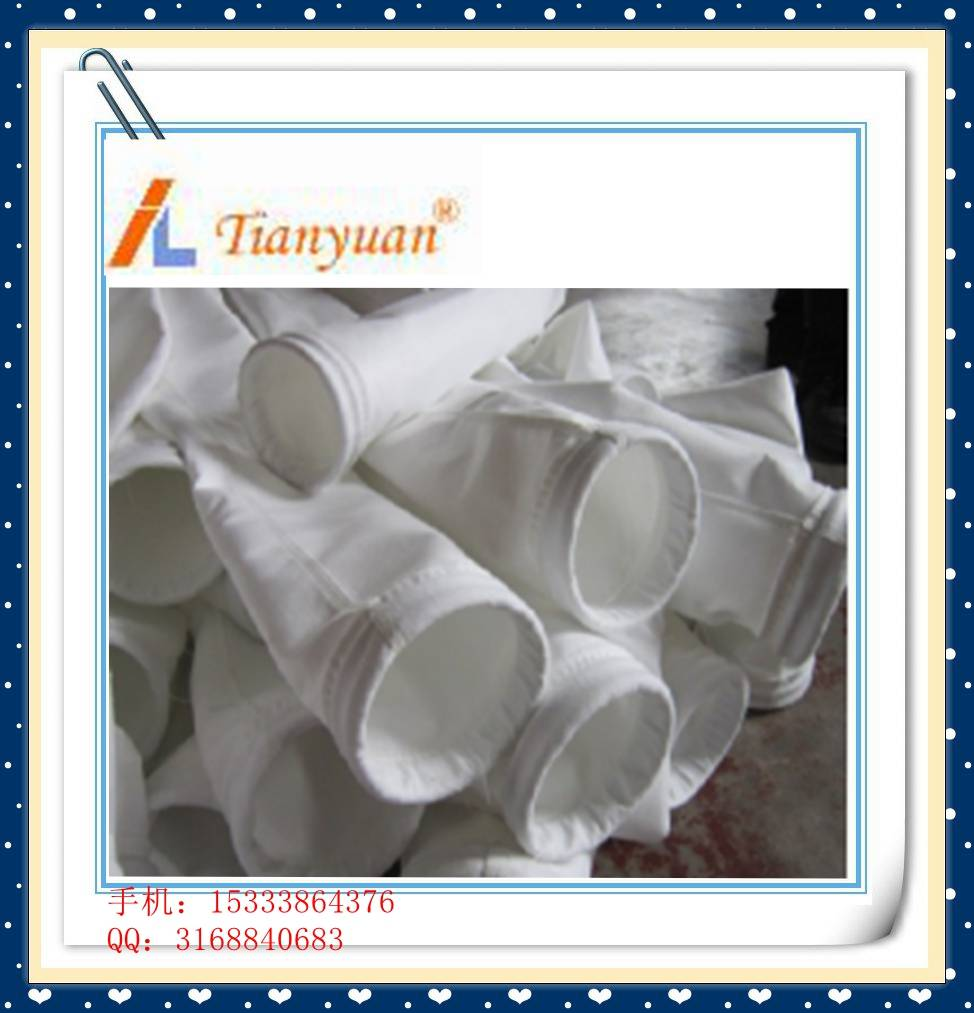 Non woven needle felt Polyimide dust filter bag for dust collector