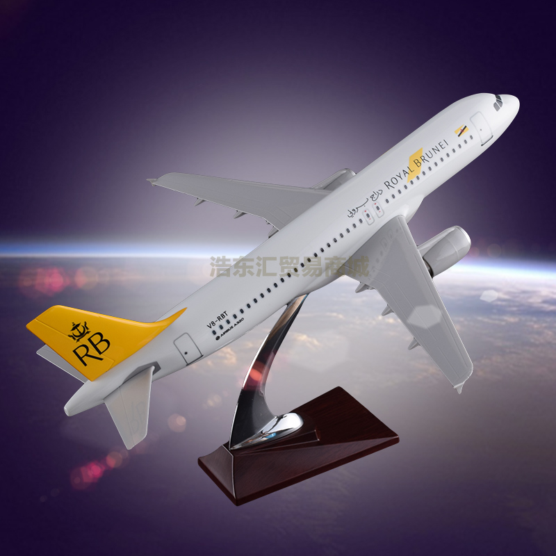 Exhibit Static Airplane Model OEM Airbus 320 Royal Brunei Airlines Aircraft Factory Direct Sales Res