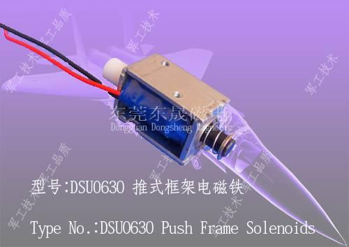 Frame Solenoid/Push-Pull Frame Solenoid/Medical Equipment Solenoid/ATM Machines