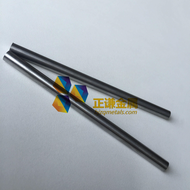 High Purity 99.95%min molybdenum rod moly bar price per kg