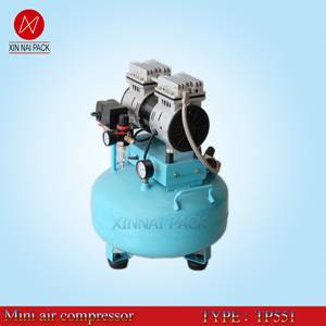 TP551 used medical silent air compressor with single phase motor