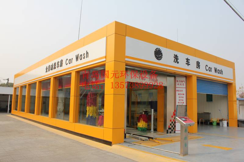 GY-901 Tunnel car washing machine