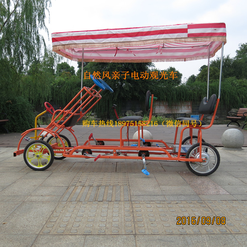 Leisure Four-Wheel/Sightseeing Two Seat Quadricycle Bike/4-Wheeled Pedal Vehicle
