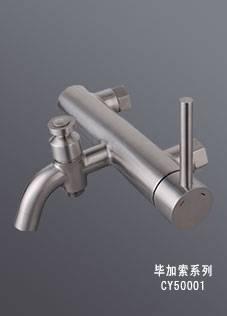 SUS304 stainless steel bathtub mixer