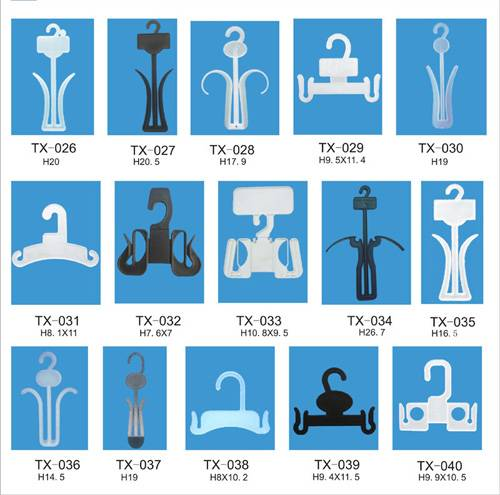 High quality of plastic shoes hooks TX026-TX040 produced by our own