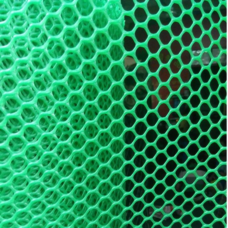 Fine Plastic mesh
