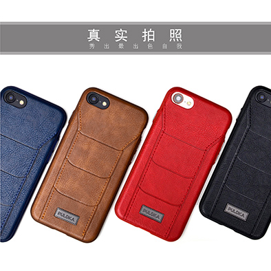 new style c0c6d 2744e PULOKA High Quality Mobile Accessories Leather Phone Case For ...