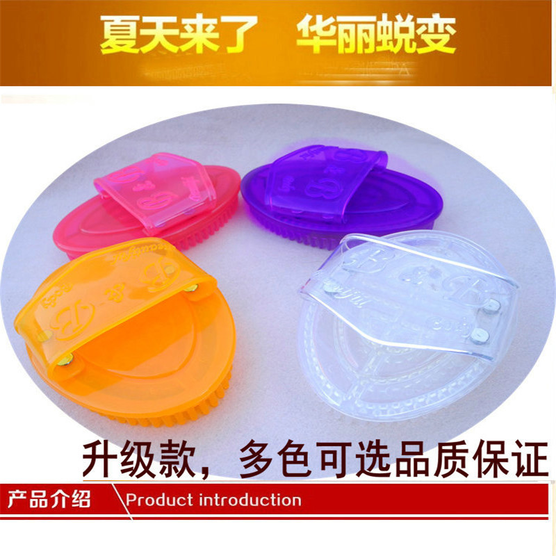 Plastic colorful shampoo brush mini brush body massage brush