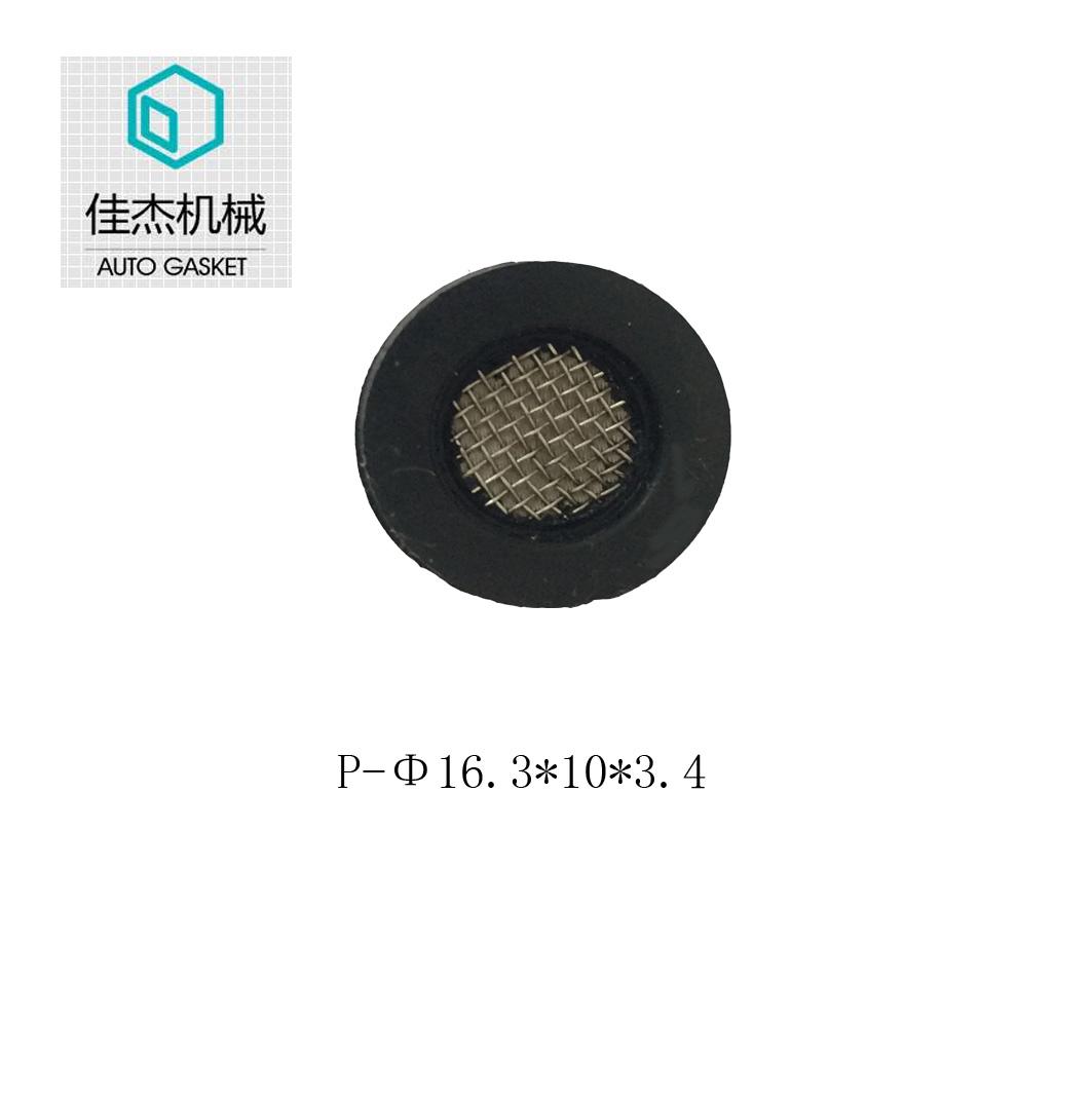 Haining Jiajie RUBBER wrapping filter gasket water filter
