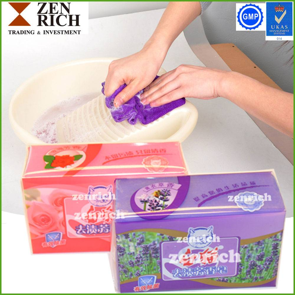 Lavender/Rose Fragrance Antiseptic Laundry Bar Soap