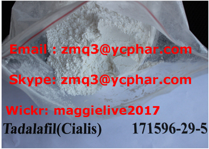 99% Pure Medical Drug Tadalafil CAS 171596-29-5 Raw Steroid Powders For Male Erectile Dysfunction