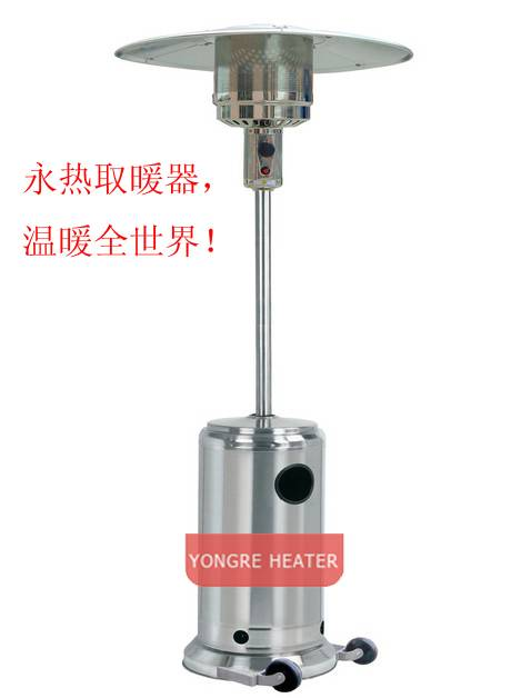 CE approved real flame patio heater for garden , restaurant