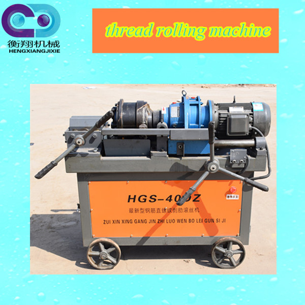 rebar threading machine to processing steel bars