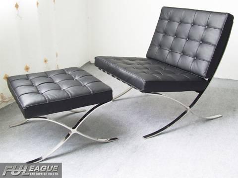 Barcelona Chair modern classic furniture