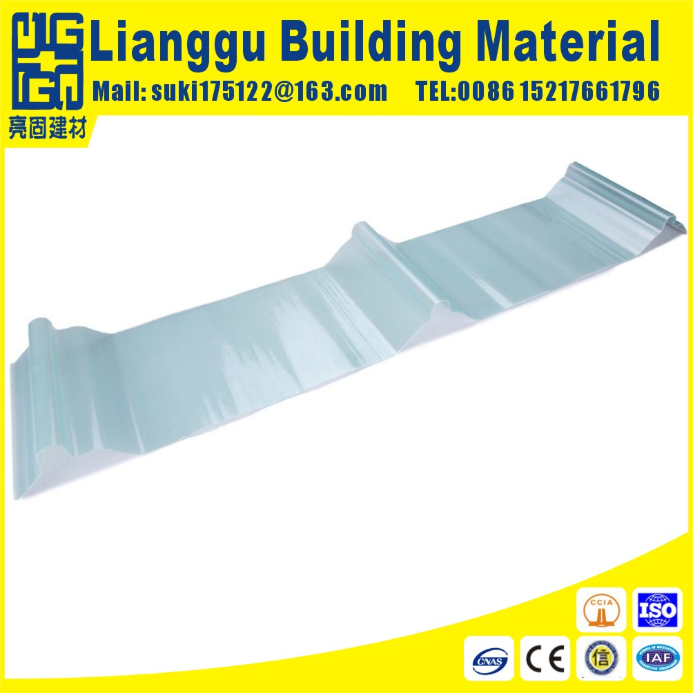 FRP fiber glass roof sheet for warehouse steel structure