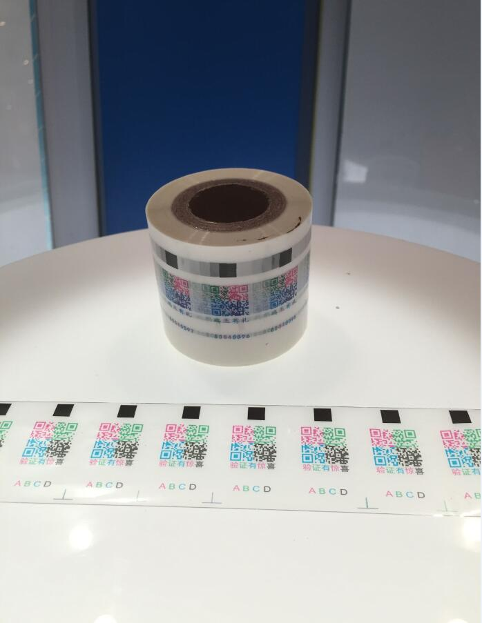 Colorful QR Code Hot Stamping Foil