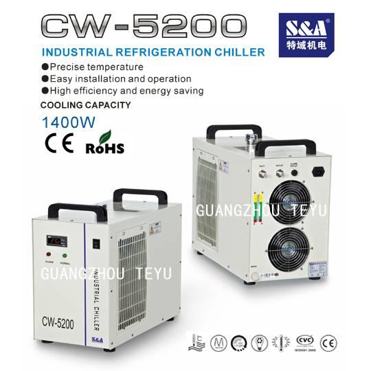 Laser industry chiller for 130W CO2 laser tube