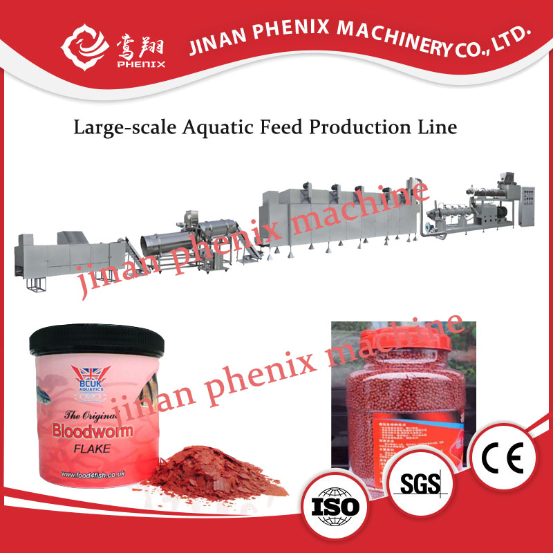 sinking fish food pellet feed extruder making machine