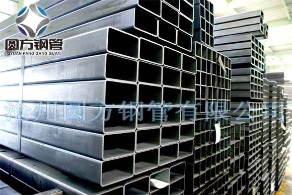 S355 J2H rectangular structural steel tube